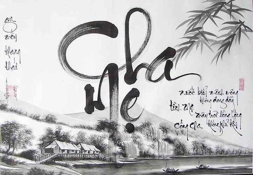 Đạo làm con - sáng tác nổi tiếng của nhạc sĩ Ngọc Sơn